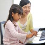 ピアノ教室比較〜大手楽器店vs個人教室〜
