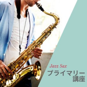 Jazz-primary